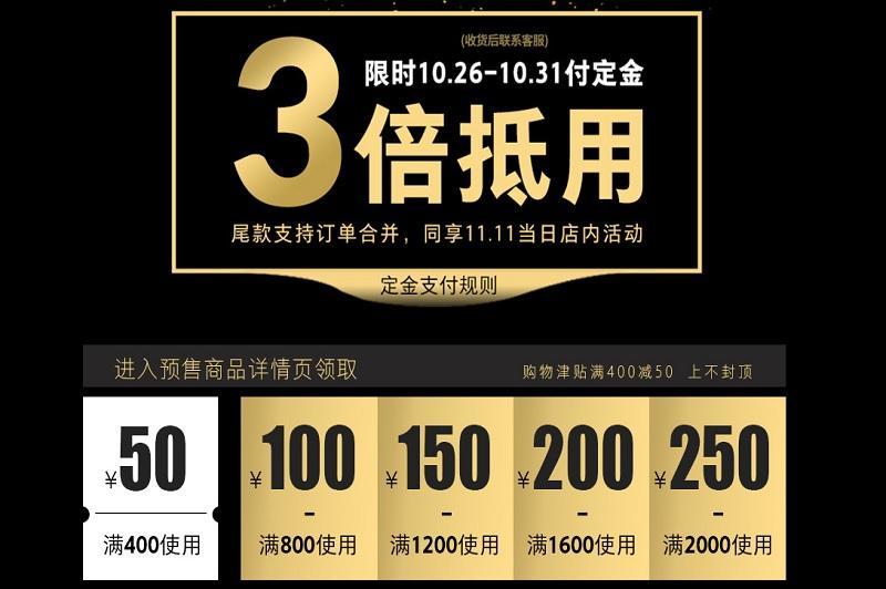 selected giảm giá 11/11/2019 trên tmall trung quốc